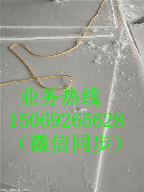 销售5毫米厚zui宽的渣土车滑板