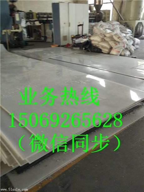 zui便宜的工程车塑料滑板