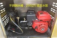 内蒙古小型灑水車4吨价格-厂家直销