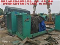 廣西南寧江南船用柴油發電機組出租