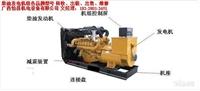 廣西桂林發電機維修
