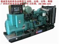 廣西南寧橫柴油發電機出售