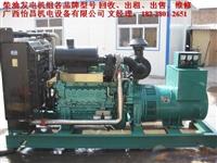 廣西北海船用柴油發電機組租賃
