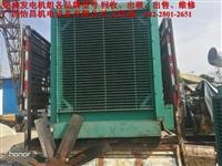 廣西南寧賓陽發電機組維修