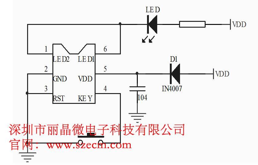 电路 电路图 电子 原理图 837_537