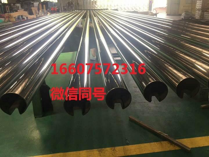 316不锈钢凹槽管现货供应
