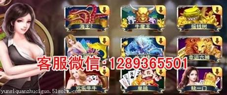 摇钱树捕鱼牛魔王下载平台手机游戏,24小时充值兑奖信誉