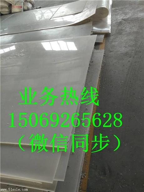 销售8毫米厚zui便宜的自卸车滑板