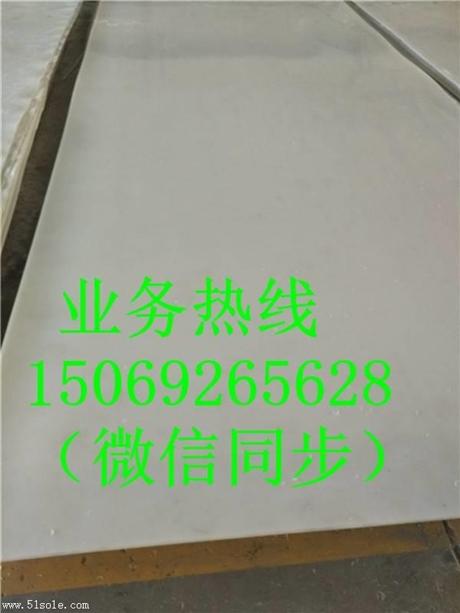 zui便宜的大箱塑料滑板