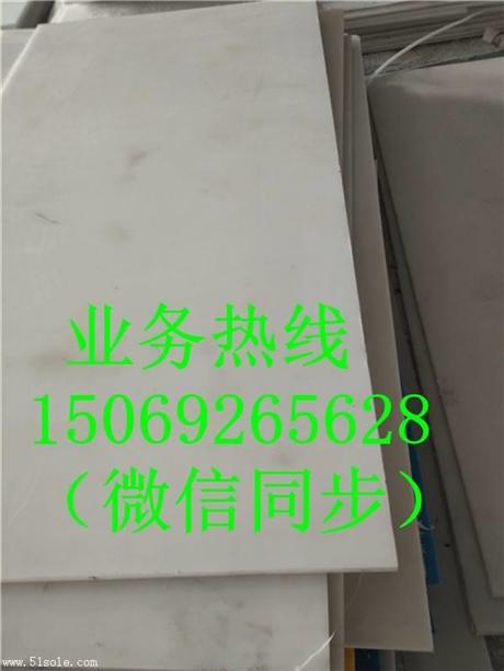 zui便宜的铁皮车塑料滑板