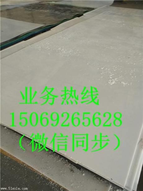 高分子聚乙烯塑料拉土车厢滑板