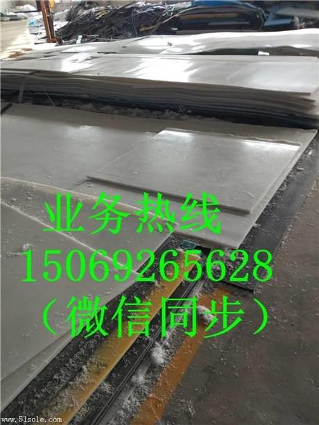 zui便宜的货车塑料滑板