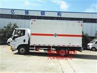 防爆bwinchina注册厂家,危险货物bwinchina注册价格
