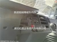 危险品运输车辆厂家,火工品运输车哪个牌子好