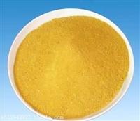 南京28含量聚合氯化铝厂家现货供应商
