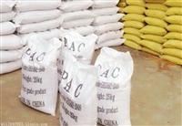 岳阳30含量聚合氯化铝厂家现货供应商