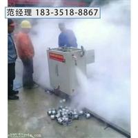 厂家:内蒙古阿拉善盟高速搅拌智能压浆台车