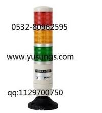 PMEG-302-RYG韩国Menics三色指示灯PRE进口塔灯CE认证LED塔灯