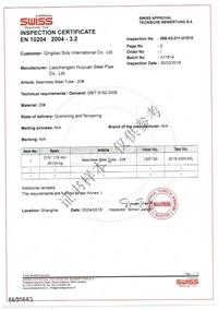 EN10204-3.2原材料認證