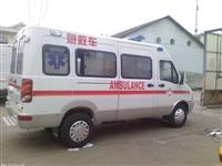依维柯A37标准型救护车