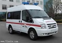 全顺新时代V348短轴救护车