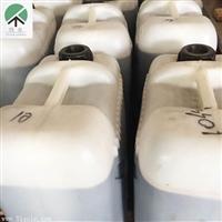 促进剂 不饱和树脂促进剂 合肥促进剂 安徽促进剂 欢迎来电咨询
