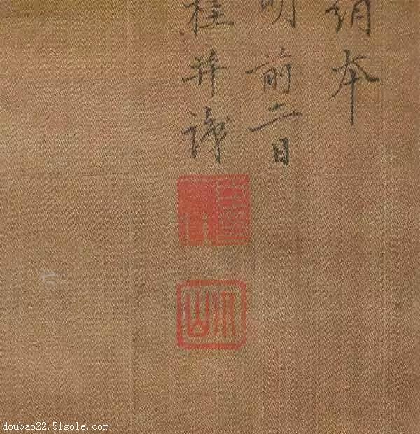 哪里有交易邹一桂字画的拍卖公司 广州御藏