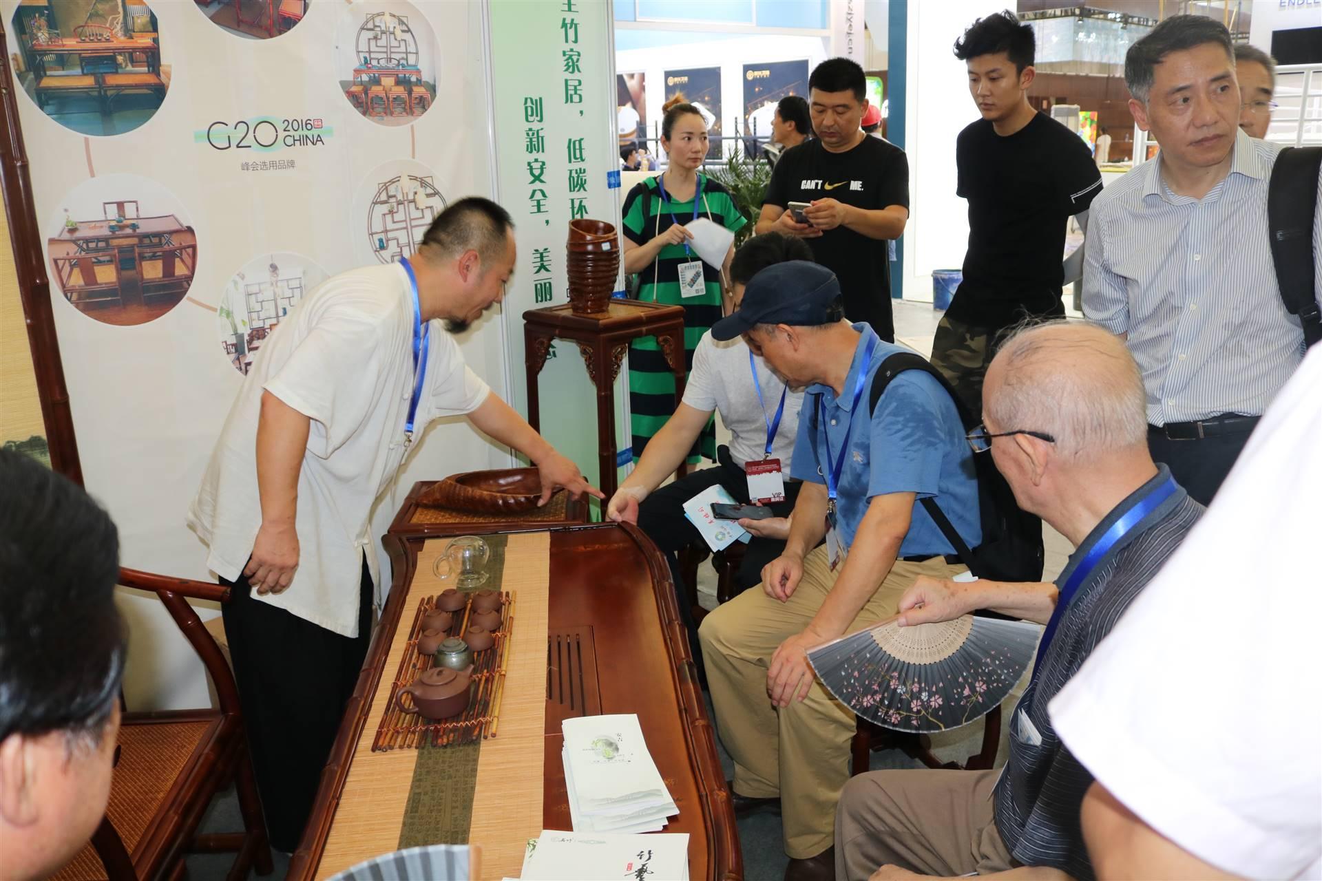 竹博会-2019上海国际竹产业博览会