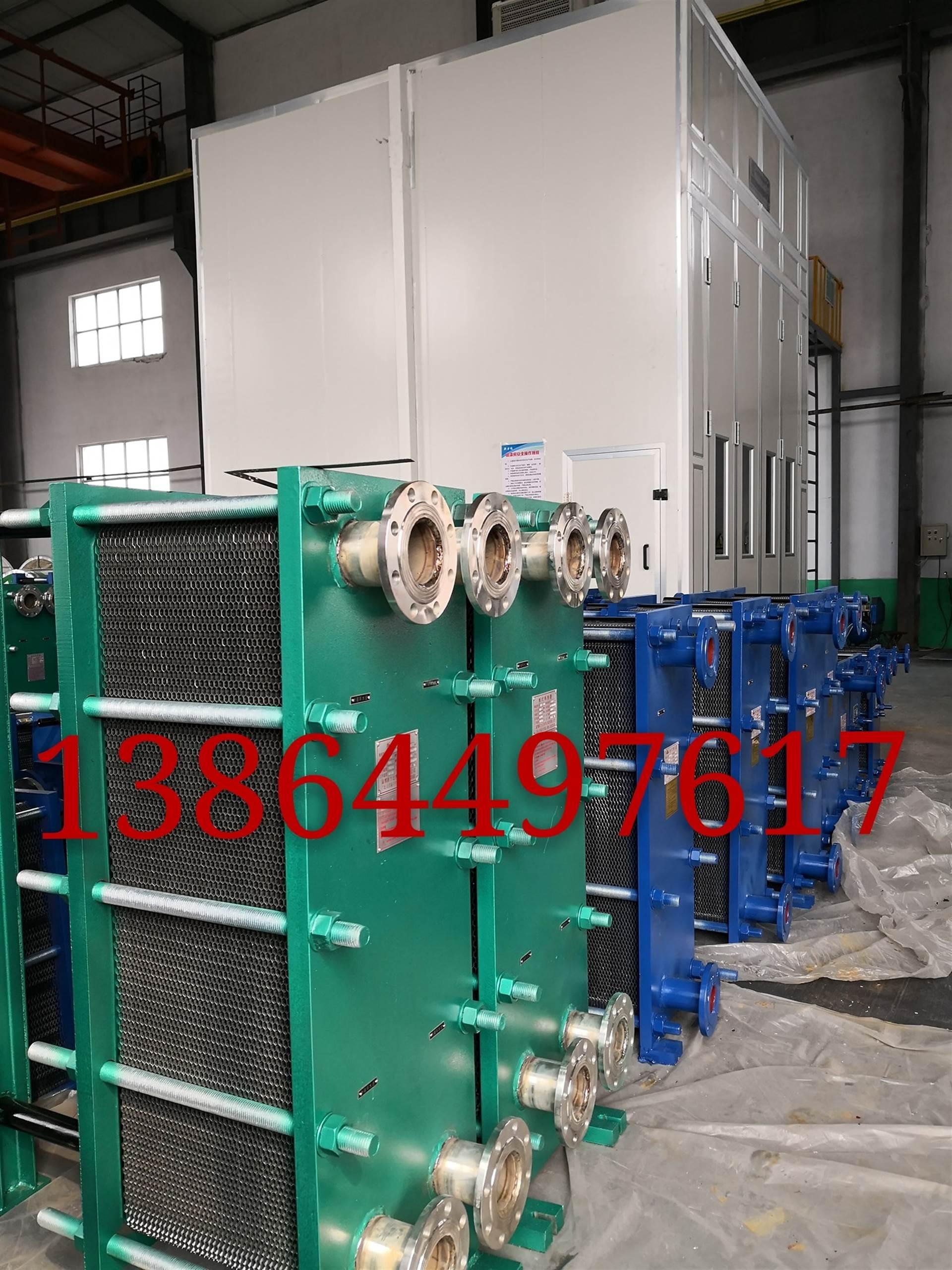 山东板式换热器厂家直销,专业生产不同型号板式换热器