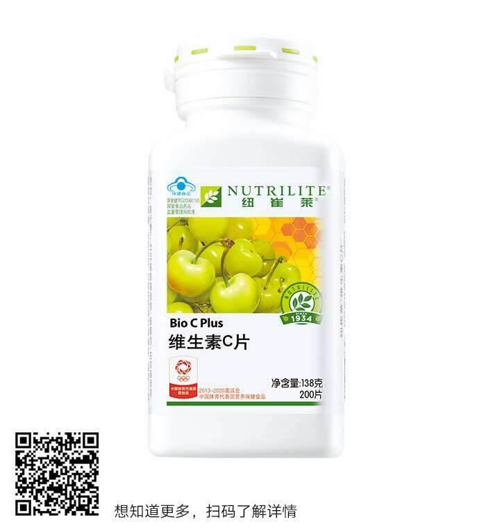 德阳罗江县纽崔莱益生菌全新上市 一盒包邮