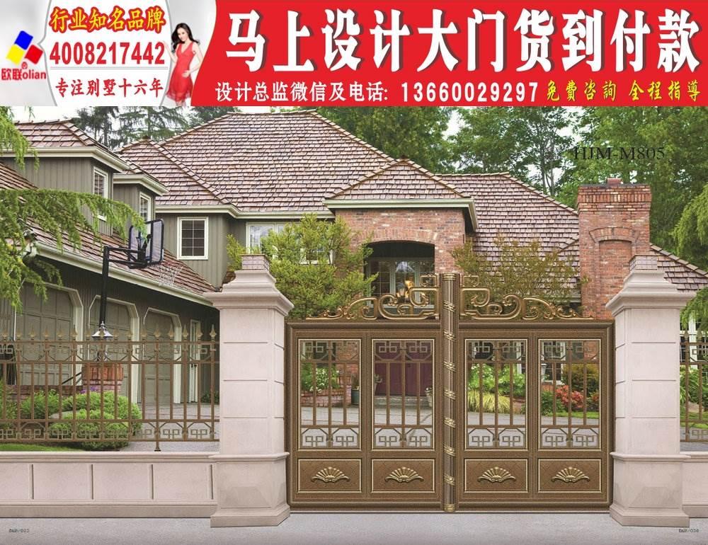 庭院围墙院子大门效果图设计y423