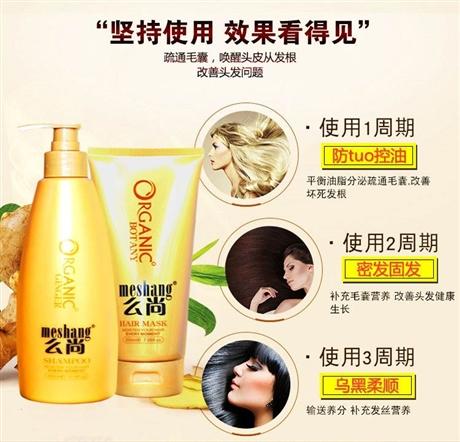 么尚洗发水一套多少钱 能去头屑防掉发吗