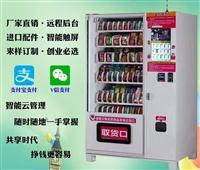 一元嗨购自动售货机盈利吗