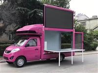 广告宣传车-电动展示车