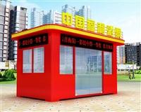 湖南小吃售貨亭質優價廉生產-美食廣場奶茶售貨亭按要求