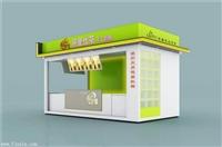 長沙售貨亭工廠咨詢-益陽廣場做哪款售貨亭實用-價格劃算