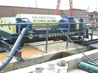 皆能LWJ高效印染行业污泥处理设备