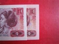 漏印錯版幣權威鑒定機構有哪些