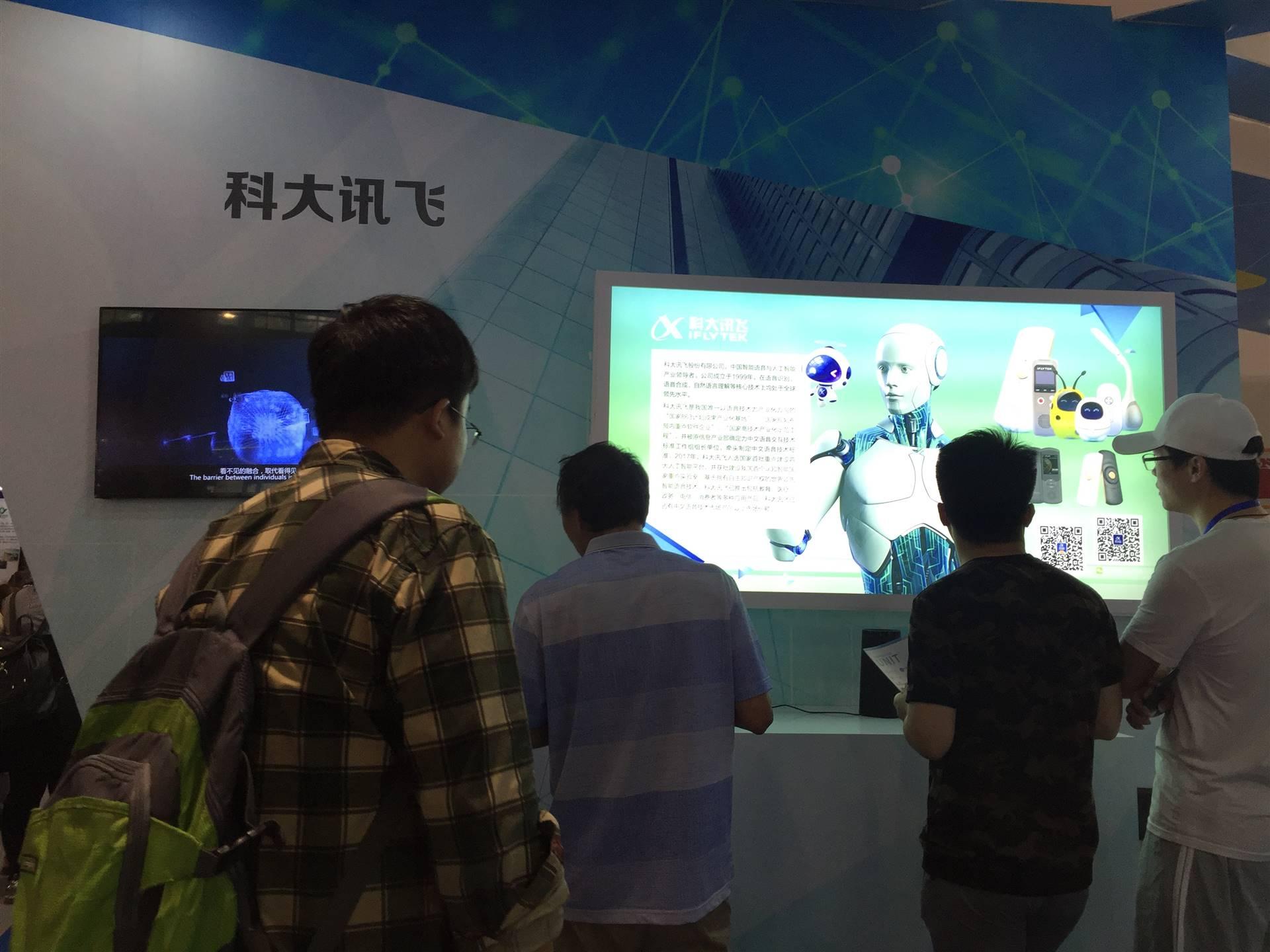 2019北京少儿智能教育机器人展