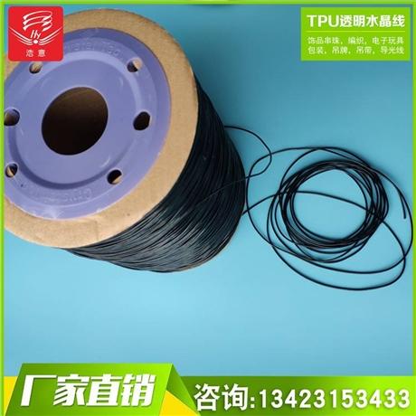 TPU水晶线TPU水晶线报价/企业名录/热卖促销/DIY饰品串珠