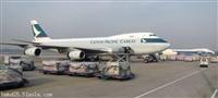 温州机场空运电话多少,温州到广州空运价格