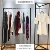 杰西伍品牌2018秋冬季新款女裝貨源批發