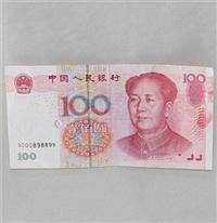 百元錯版幣是真的嗎