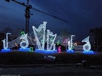 灯光展销售厂家街道亮化