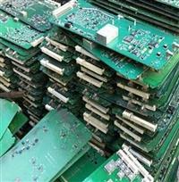 電子垃圾回收