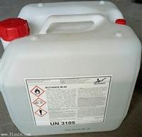 供应固化剂,阿克苏固化剂,合肥固化剂,品质好,欢迎来电洽谈