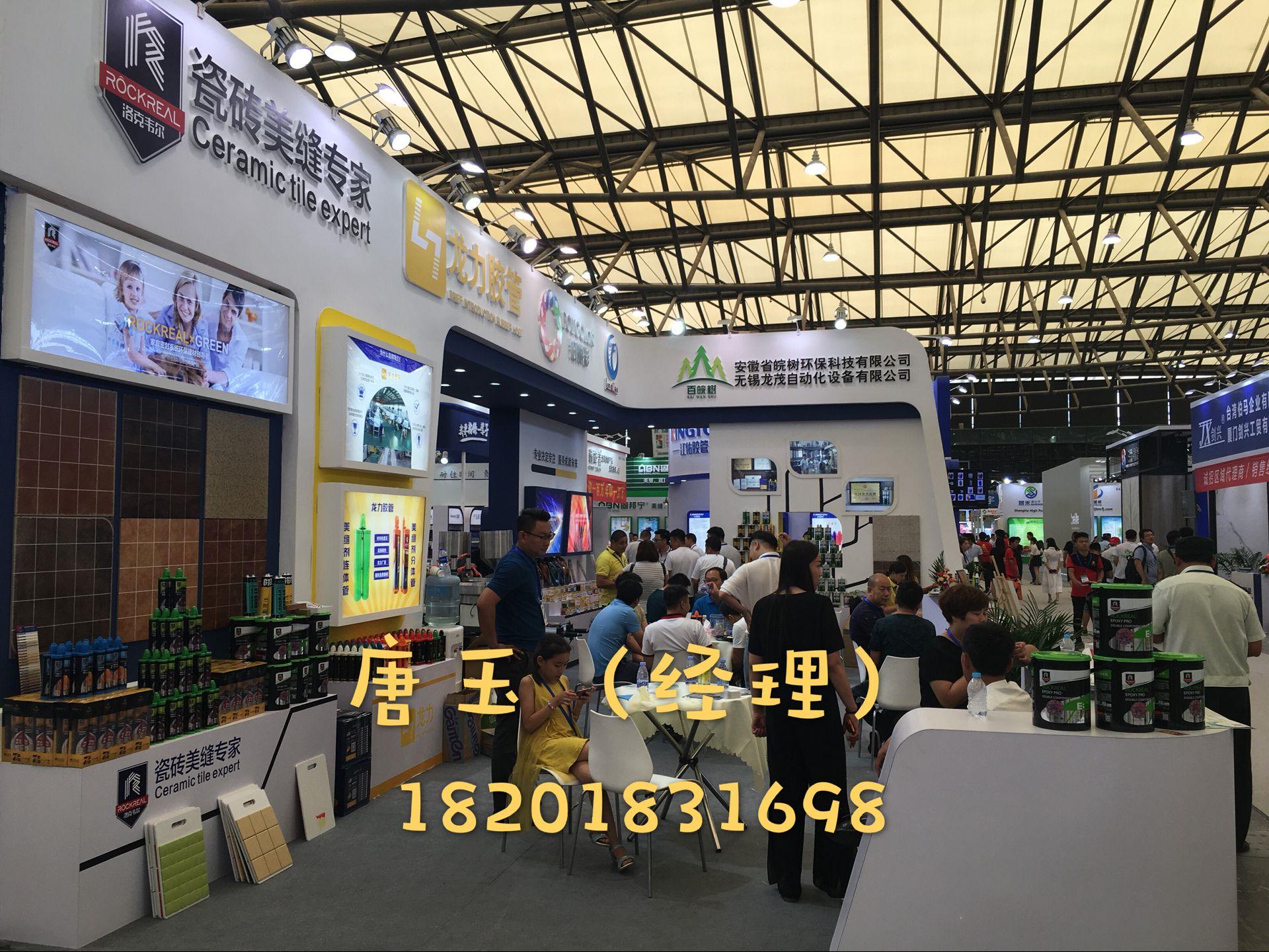 上海国际墙面墙材技术展览会