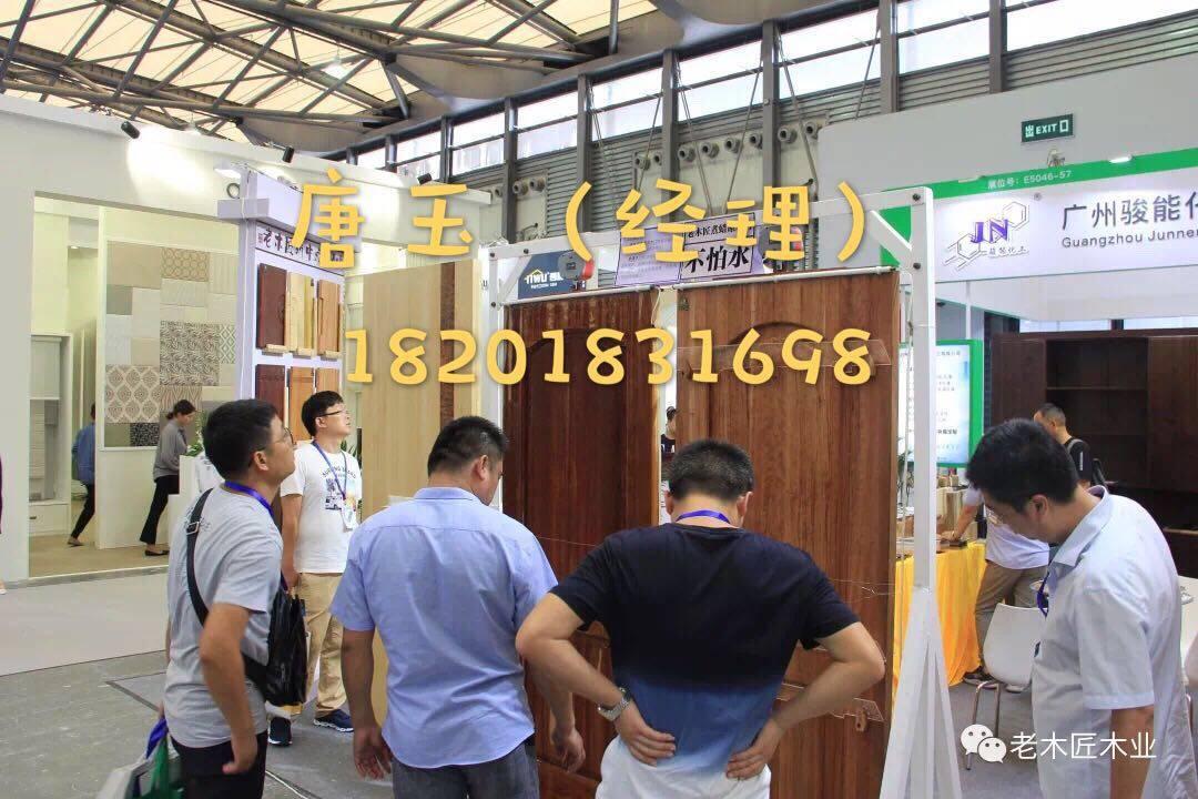 2019第二届中国上海国际绿色木业博览会