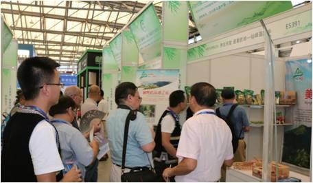 2019第三届中国上海国际竹产业博览会