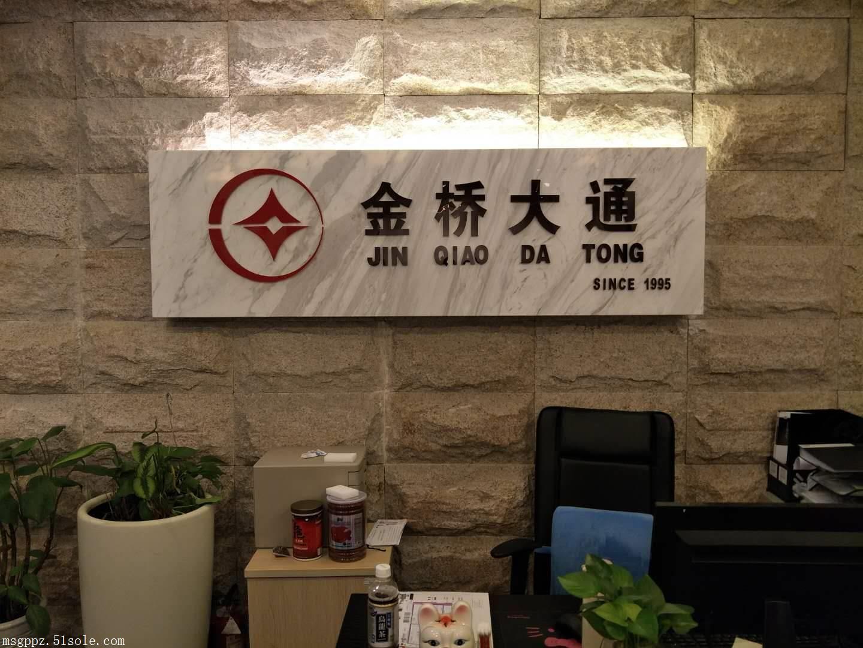 上海股票配资:配资炒股有哪些优势